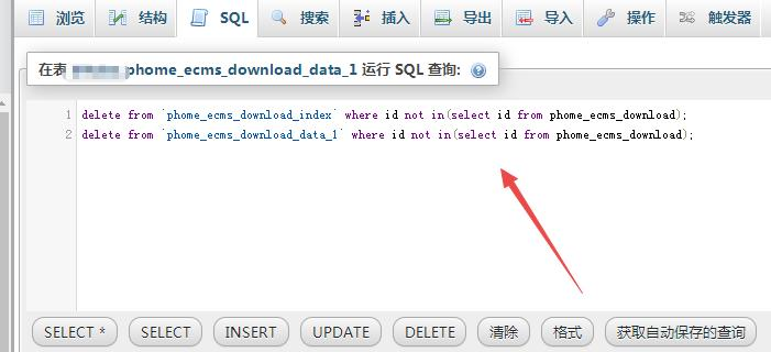 帝国后台刷新内容页出现***_ecms_download_data_' doesn't exist
